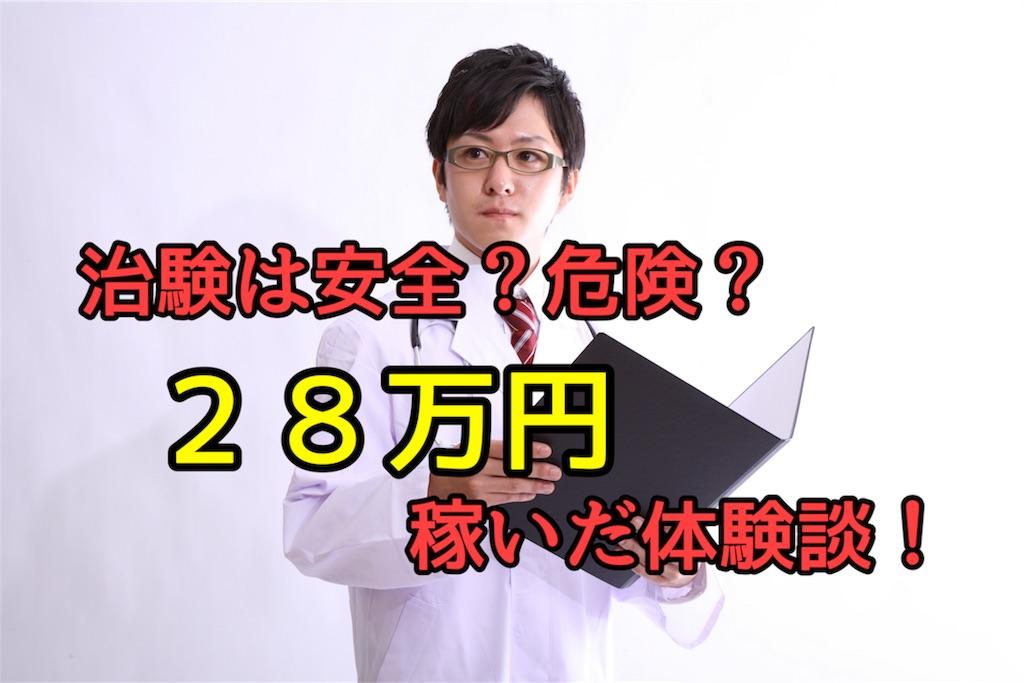 f:id:yoshidashuan:20170623124614j:image