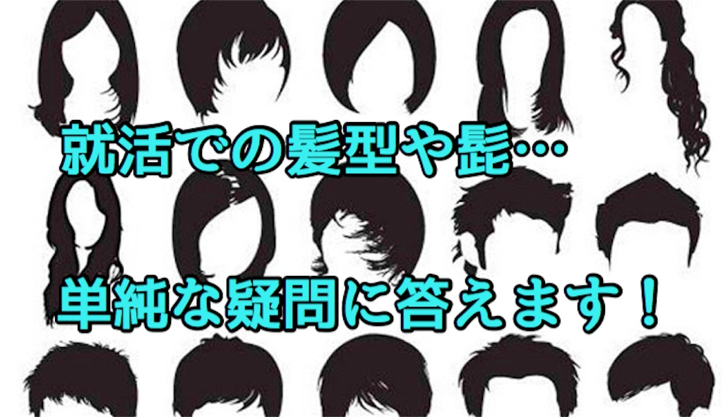f:id:yoshidashuan:20170624092248j:image