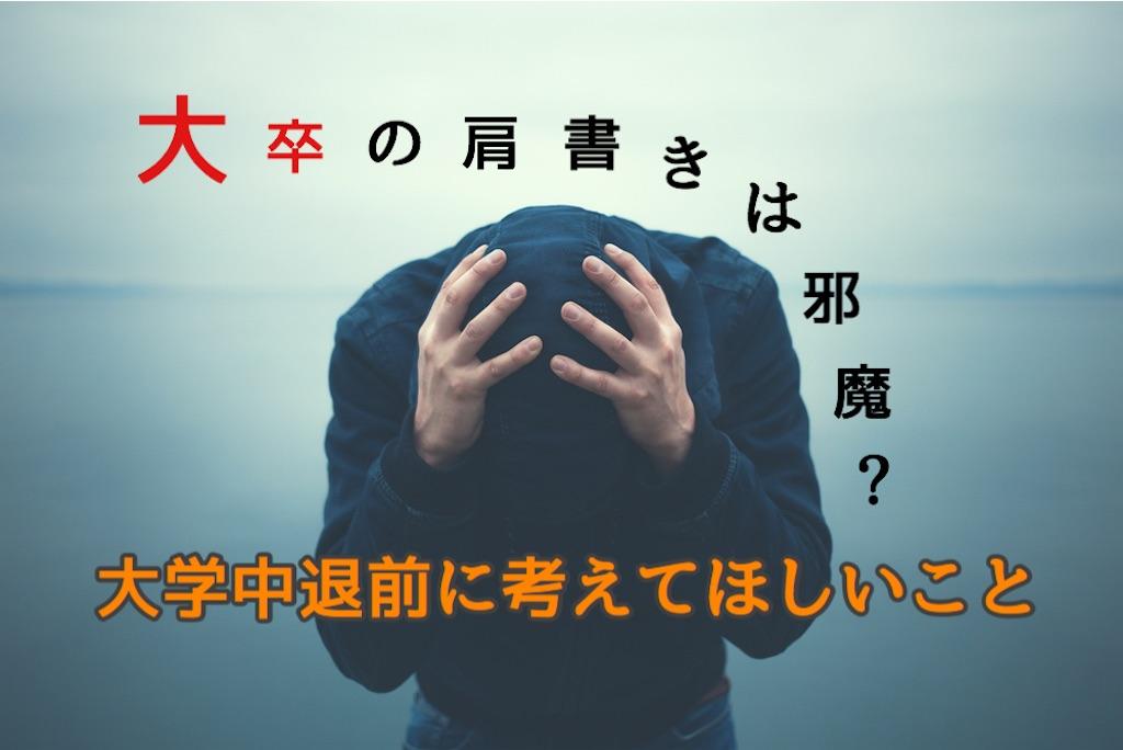 f:id:yoshidashuan:20170624180437j:image