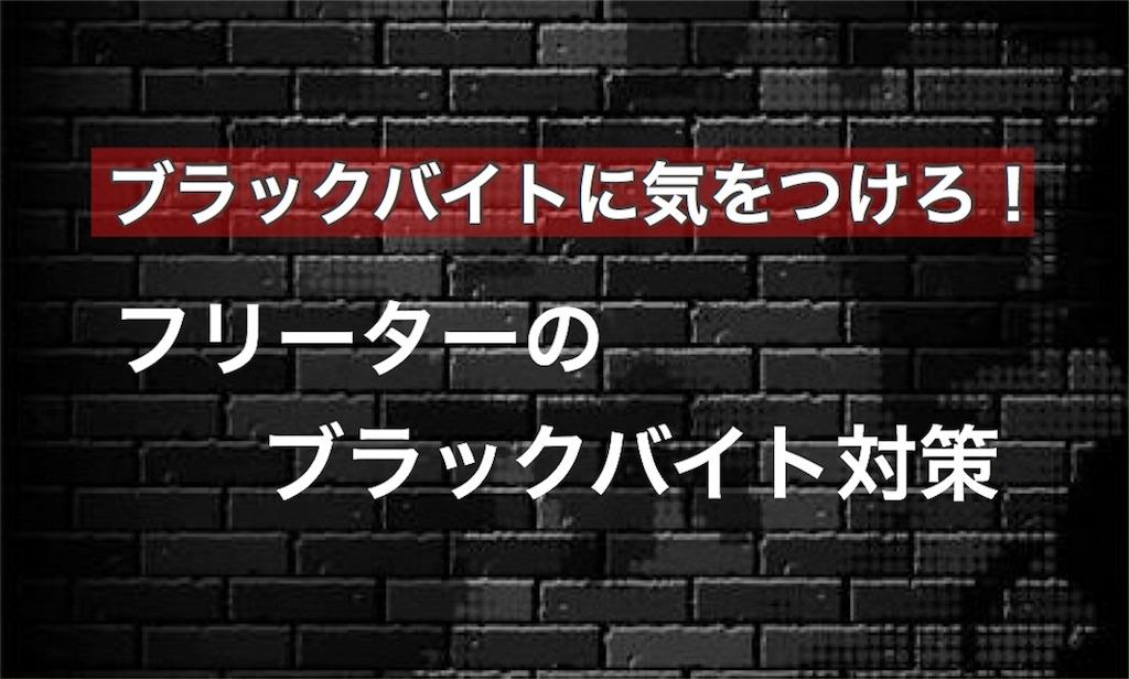 f:id:yoshidashuan:20170625140225j:image