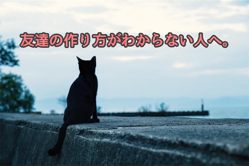 f:id:yoshidashuan:20170626173234j:image