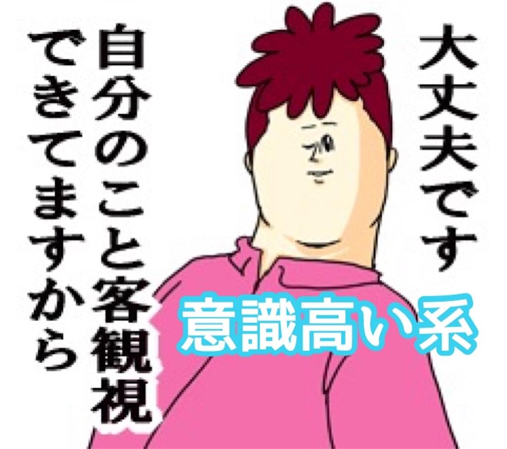 f:id:yoshidashuan:20170628094624j:image
