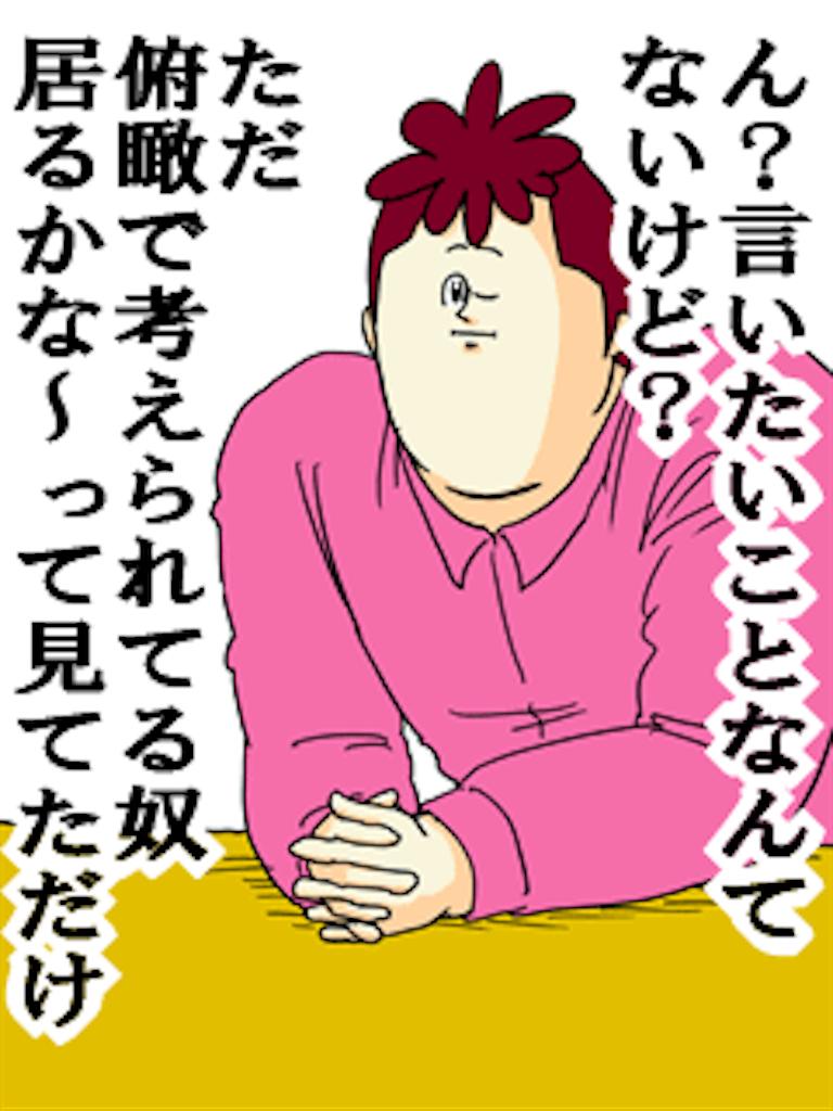 f:id:yoshidashuan:20170628110224p:image