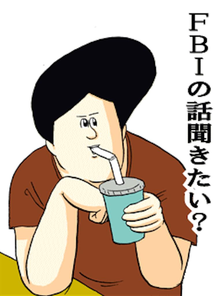 f:id:yoshidashuan:20170628110254p:image