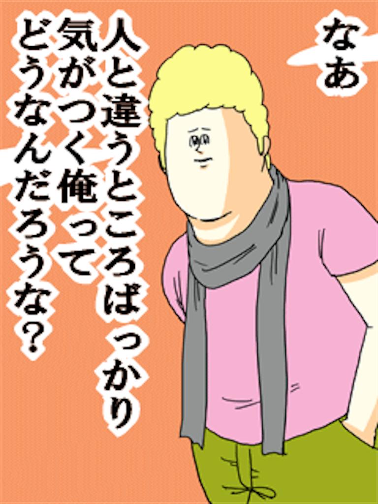 f:id:yoshidashuan:20170628110310p:image