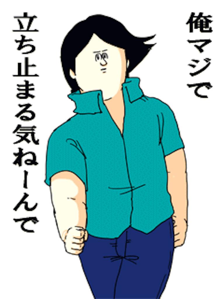 f:id:yoshidashuan:20170628110350p:image