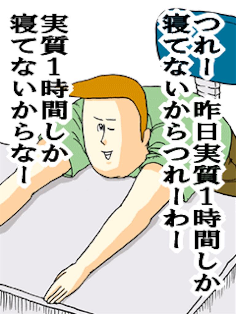f:id:yoshidashuan:20170628123431p:image