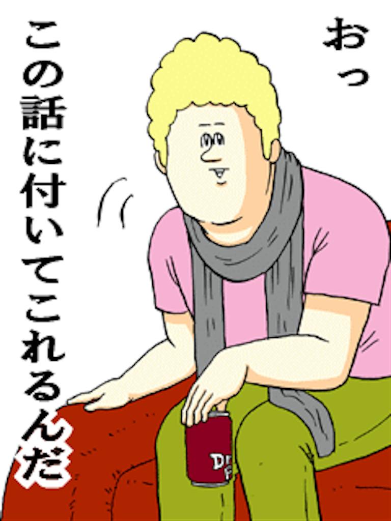 f:id:yoshidashuan:20170628123453p:image