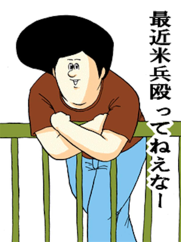 f:id:yoshidashuan:20170628123508p:image