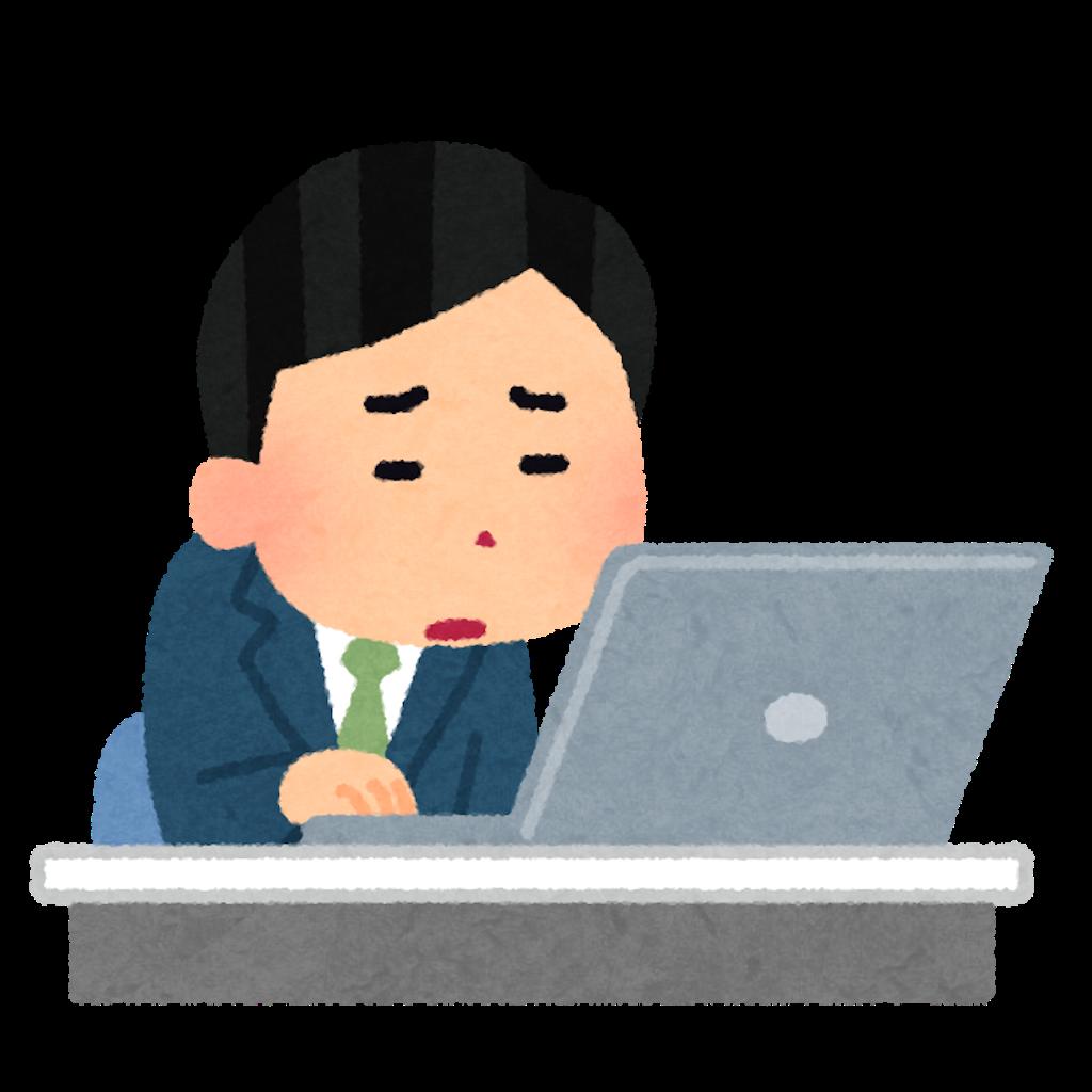 f:id:yoshidashuan:20170628150311p:image