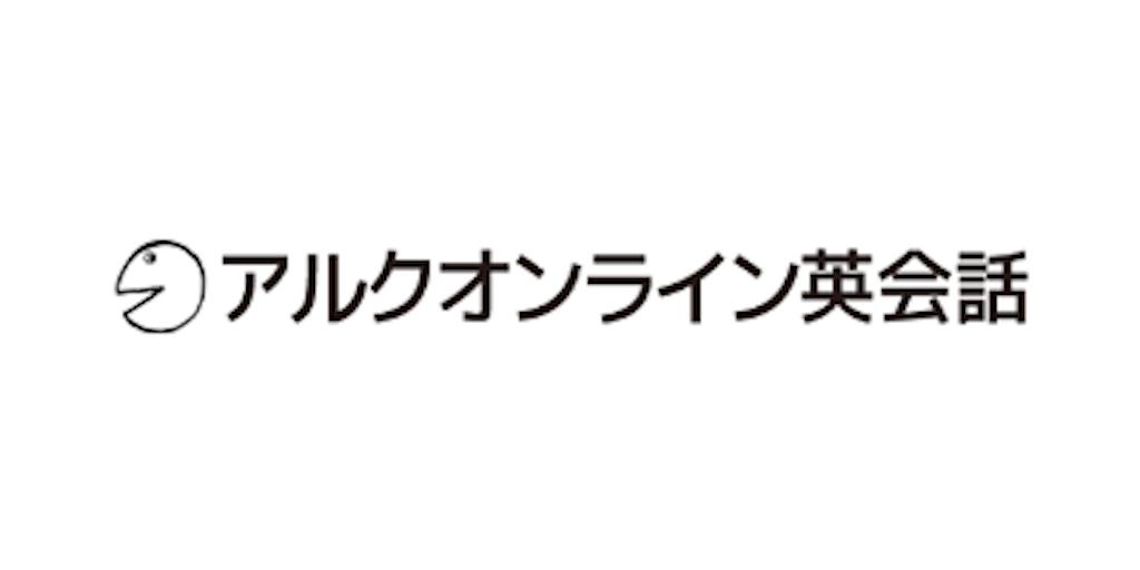 f:id:yoshidashuan:20170701074124p:image
