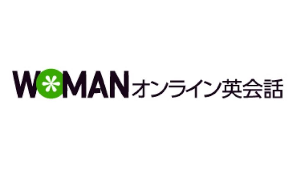 f:id:yoshidashuan:20170701074244j:image