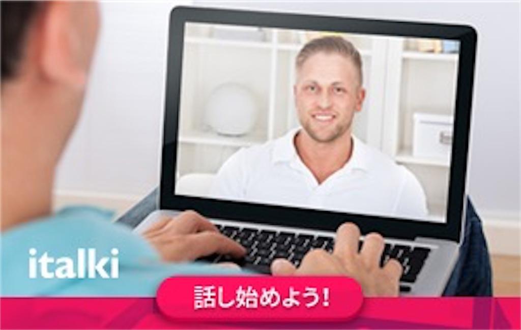 f:id:yoshidashuan:20170701080212j:image