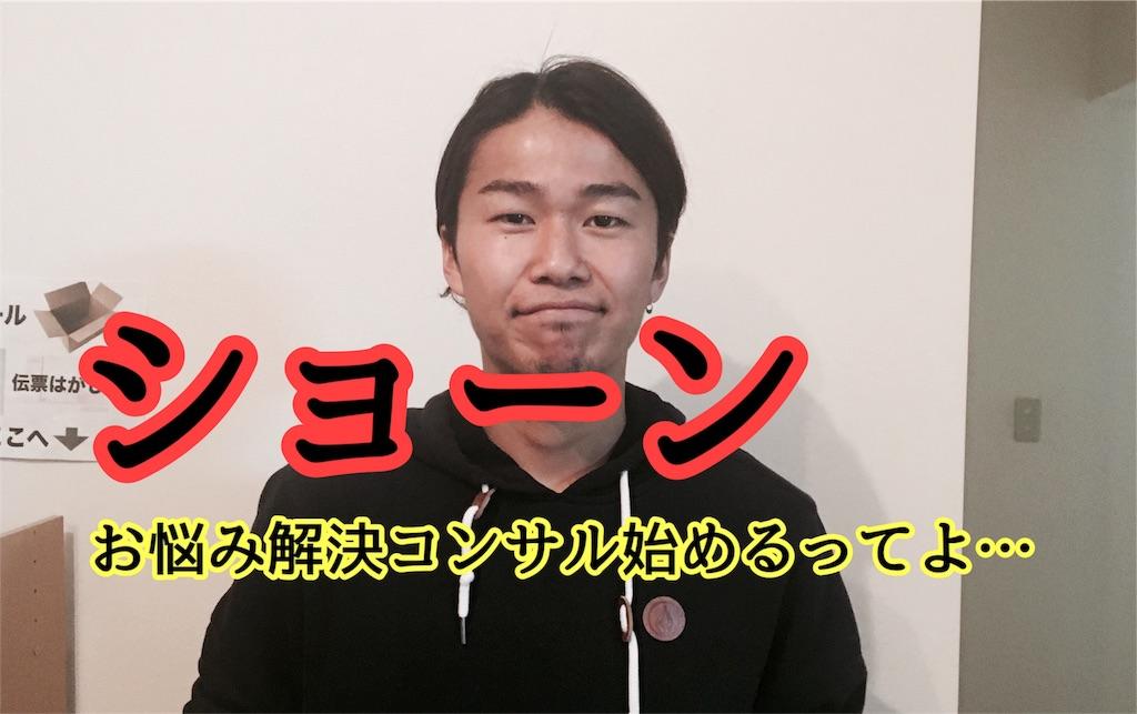 f:id:yoshidashuan:20170702195520j:image