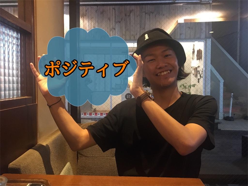 f:id:yoshidashuan:20170809190655j:image
