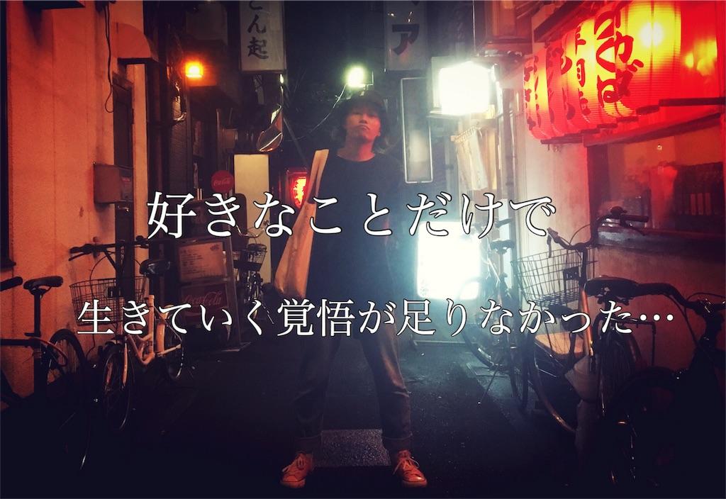 f:id:yoshidashuan:20170809220703j:image