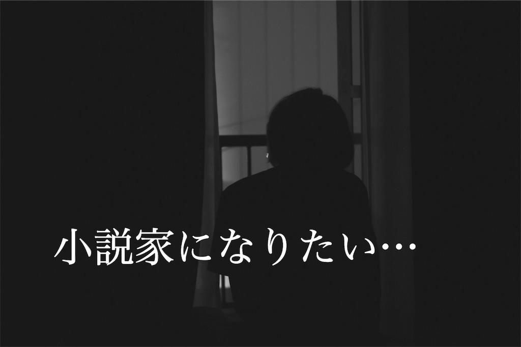 f:id:yoshidashuan:20170810225839j:image