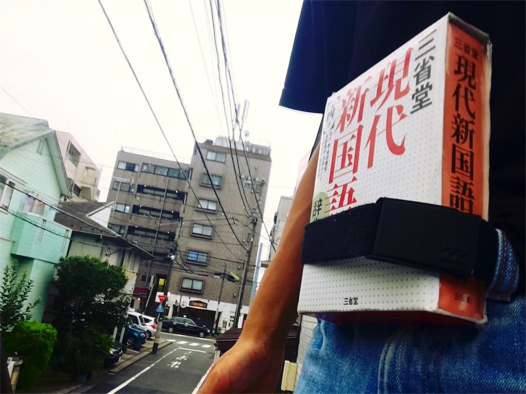 f:id:yoshidashuan:20170811191852j:image