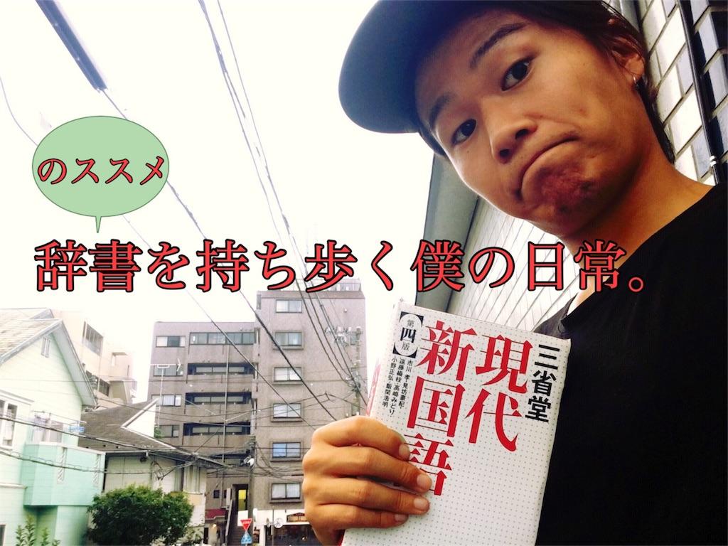 f:id:yoshidashuan:20170811192800j:image