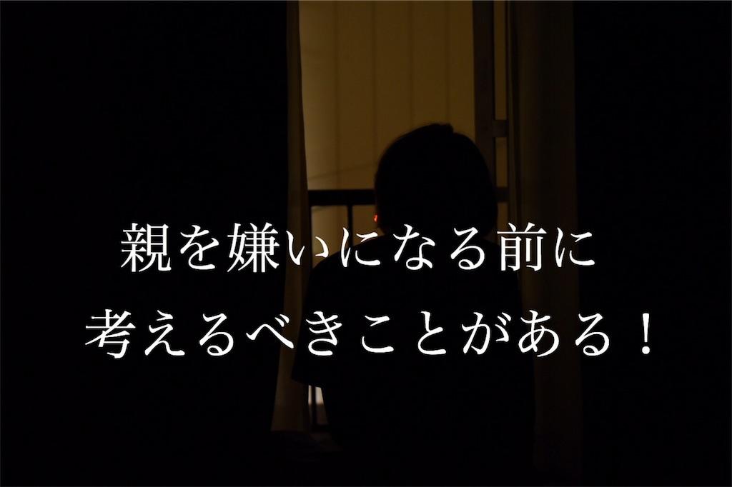 f:id:yoshidashuan:20170814200341j:image