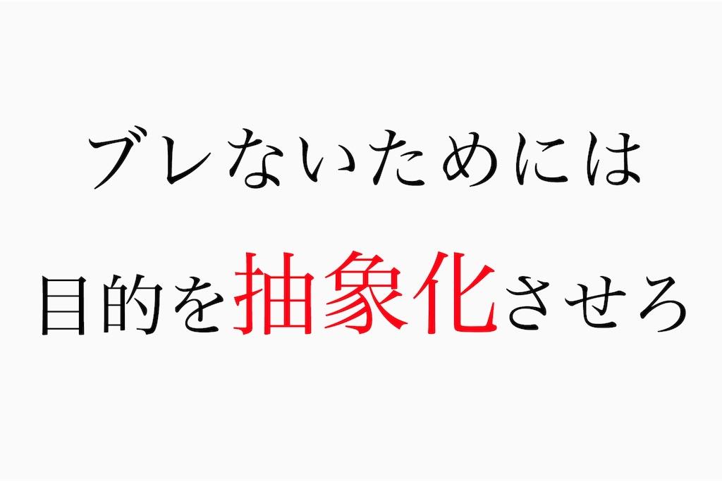 f:id:yoshidashuan:20170815192326j:image