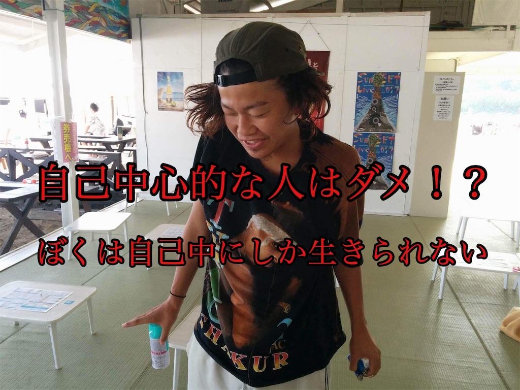 f:id:yoshidashuan:20170821213140j:image