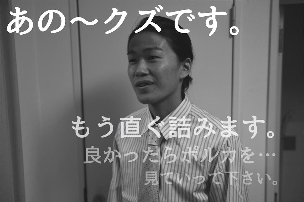 f:id:yoshidashuan:20170901221104j:image