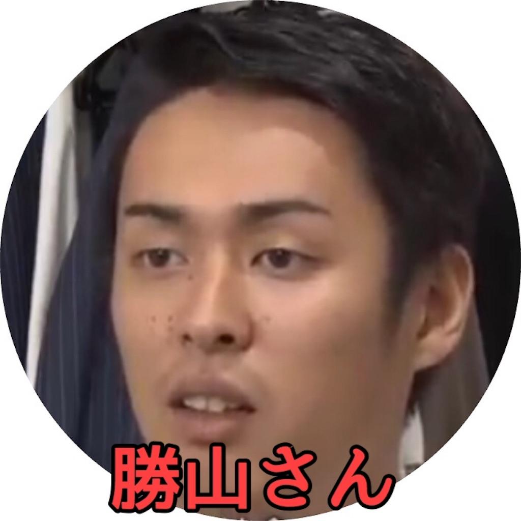f:id:yoshidashuan:20170903161457j:image