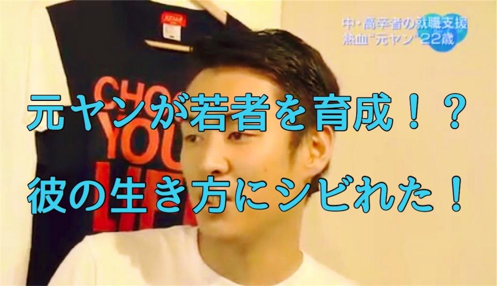 f:id:yoshidashuan:20170903162205j:image