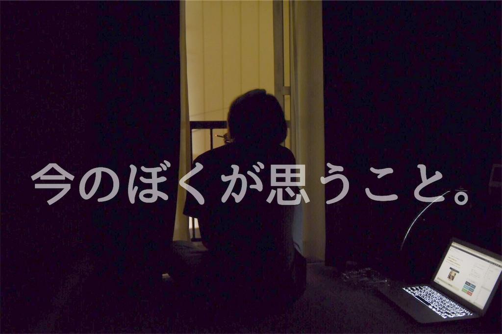 f:id:yoshidashuan:20170904134036j:image
