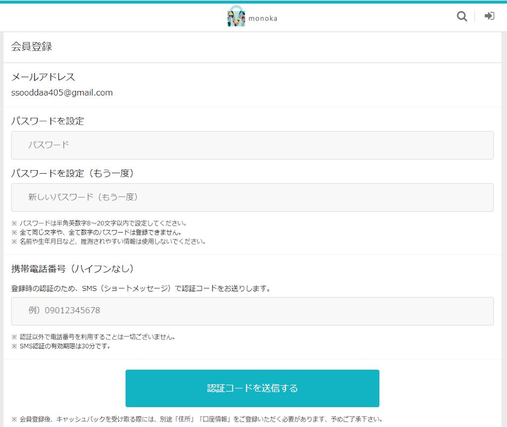 f:id:yoshidashuan:20170907124859p:image