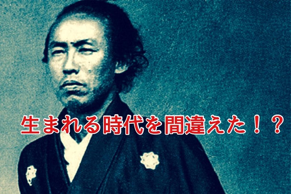 f:id:yoshidashuan:20170909231743j:image