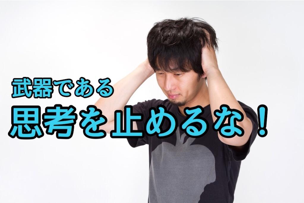 f:id:yoshidashuan:20170912233014j:image