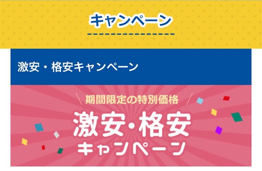 f:id:yoshidashuan:20170929231819j:image