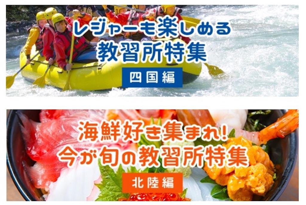 f:id:yoshidashuan:20170929232011j:image