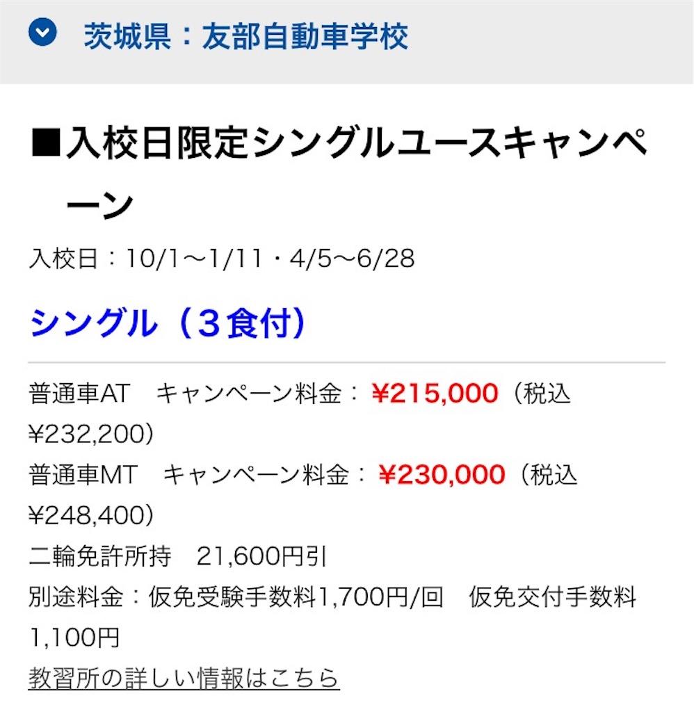 f:id:yoshidashuan:20171001194619j:image