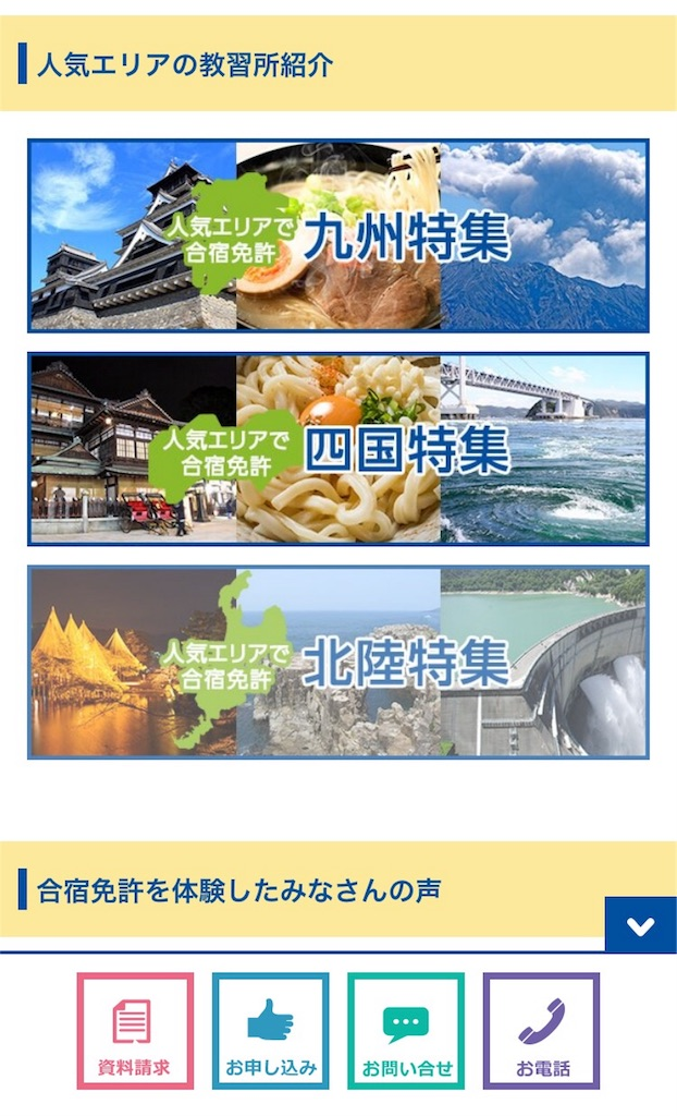 f:id:yoshidashuan:20171001205529j:image