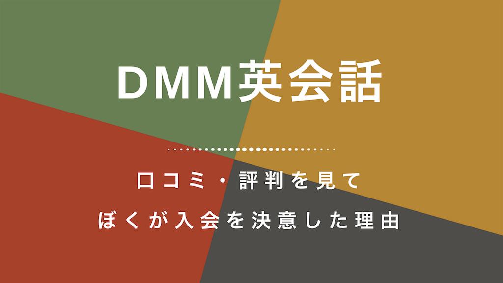 f:id:yoshidashuan:20180320223606p:image