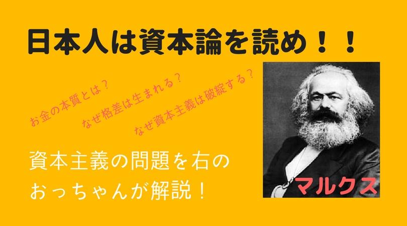 f:id:yoshidashuan:20180402162427j:plain