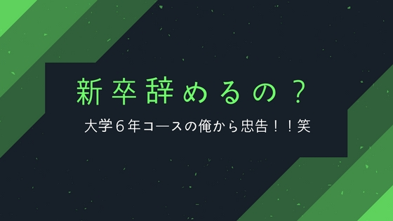 f:id:yoshidashuan:20180408102409j:plain
