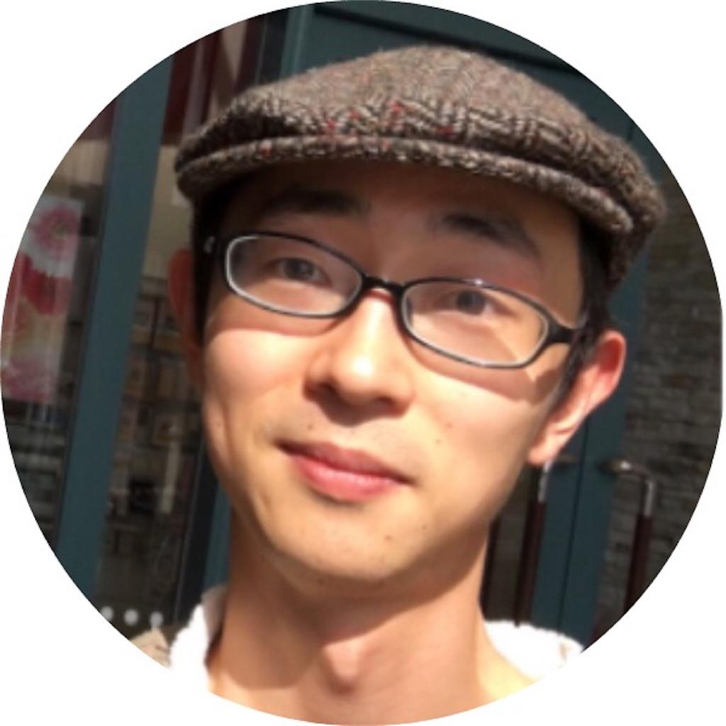 f:id:yoshidashuan:20180602105521j:image