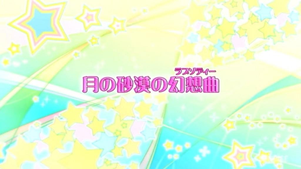 f:id:yoshidastone:20150705162049j:plain