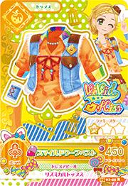 f:id:yoshidastone:20151019171255p:plain