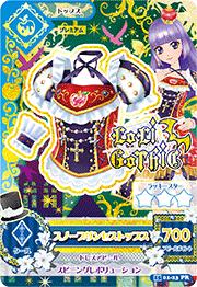 f:id:yoshidastone:20151019171358p:plain