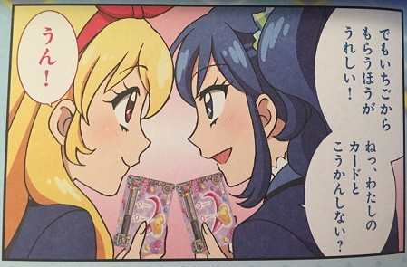 f:id:yoshidastone:20151130165041j:plain