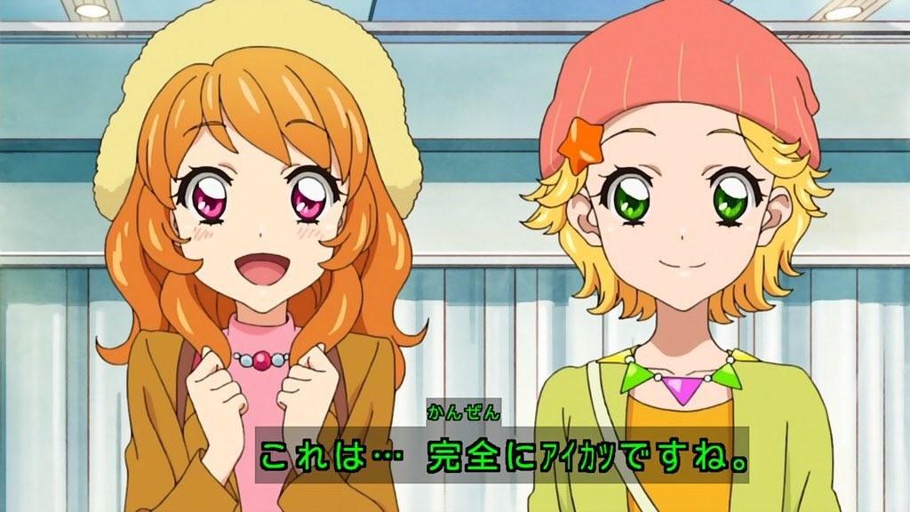 f:id:yoshidastone:20151218153711j:plain