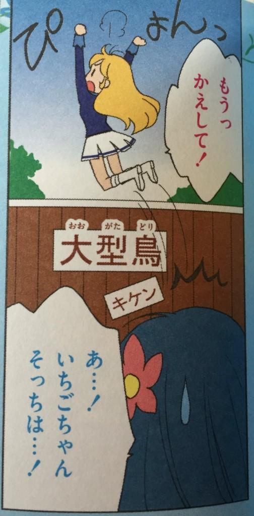 f:id:yoshidastone:20160721150601j:plain