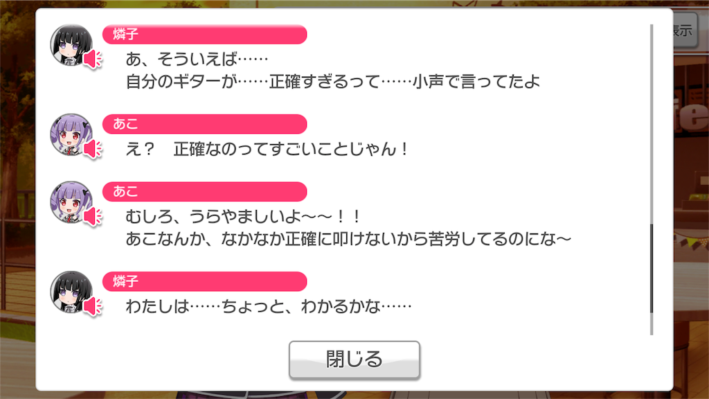f:id:yoshidastone:20180412030259p:image