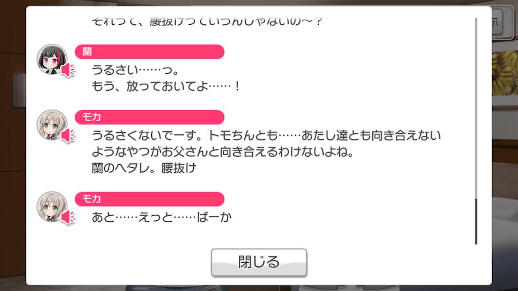 f:id:yoshidastone:20180912042954p:image