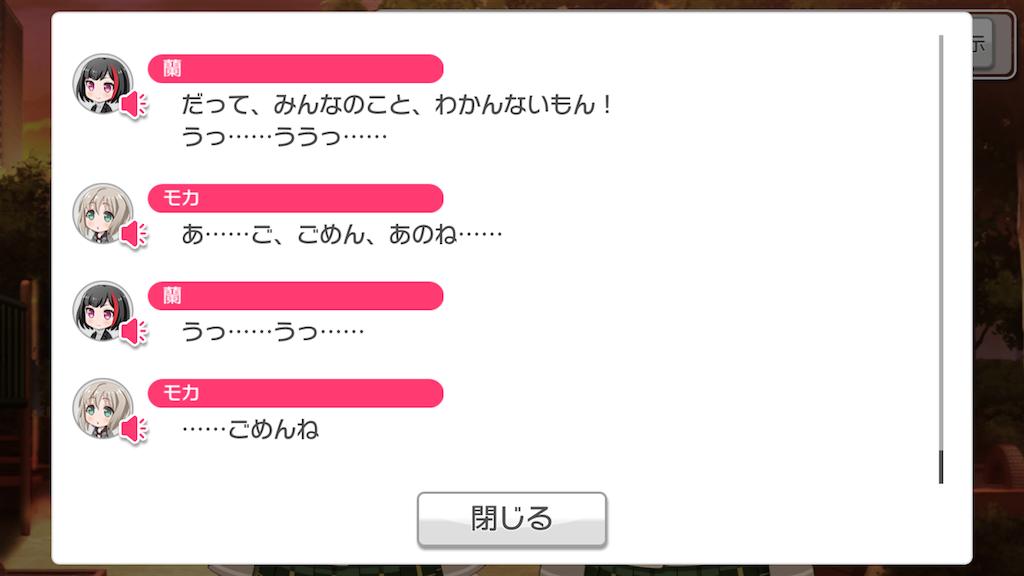 f:id:yoshidastone:20180912050520p:image